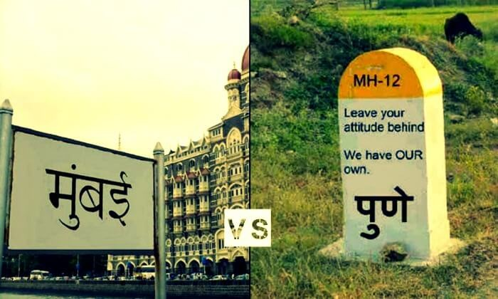 Find out why Pune is Better than Mumbai